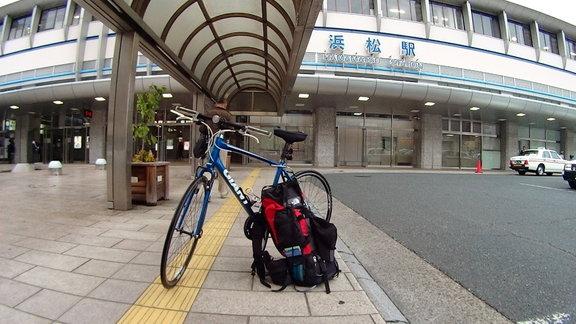 チャリ旅 浜松