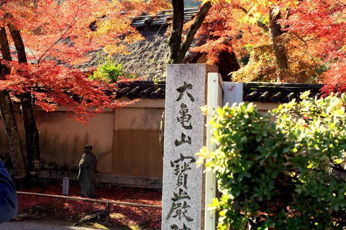 嵐山 紅葉 2013