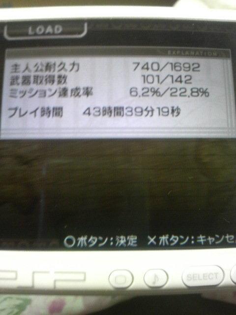 18o2im-1-90a8