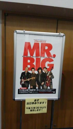 MR BIG 来日