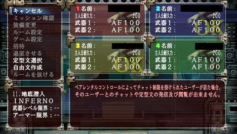 EDF3P 縛り