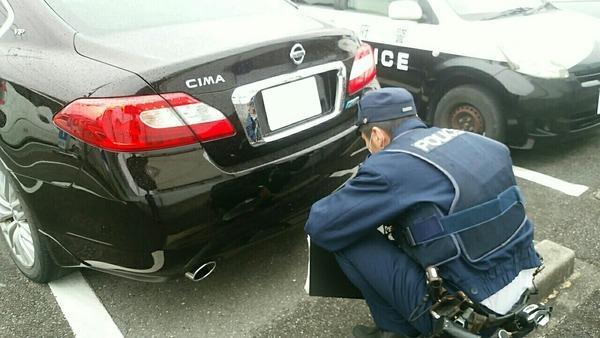 事故 高級車