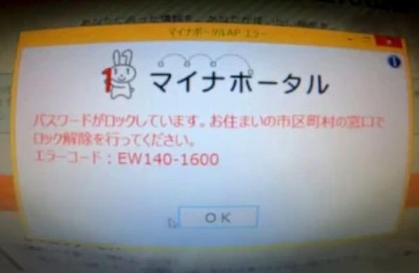 picture_pc_f4e29114d164e2b5dd4faf012853edc0