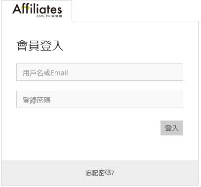 聯盟網 登録方法