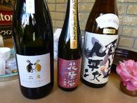 楽しんだ日本酒