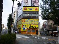 山ちゃん金山西店