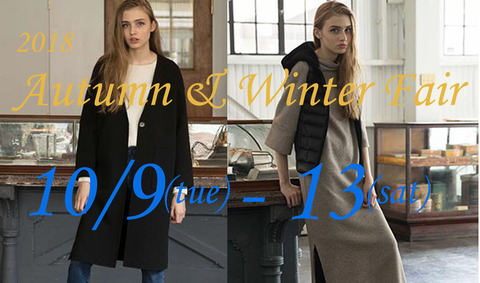 2018Autumn-Winter Fair