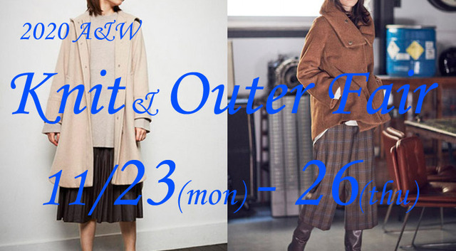 2020AW-Knit&Outer-Fair-img