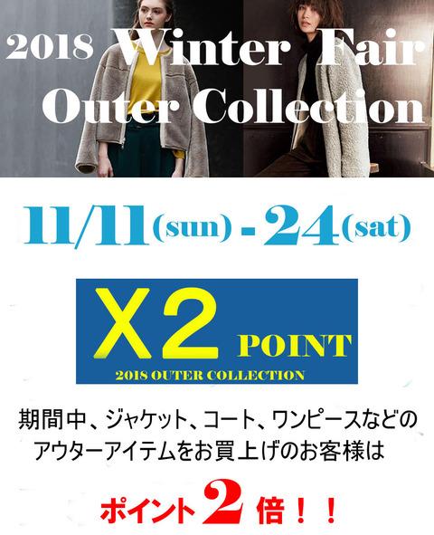 2018 Winter-Fair outer-collection(DM)