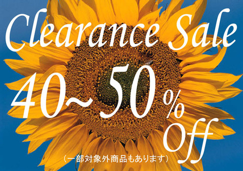Summer_ClearanceSale_4-5