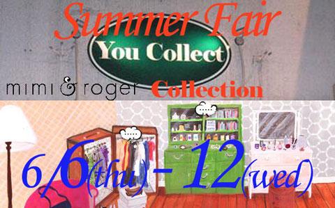 2013-Summer-Fair_2