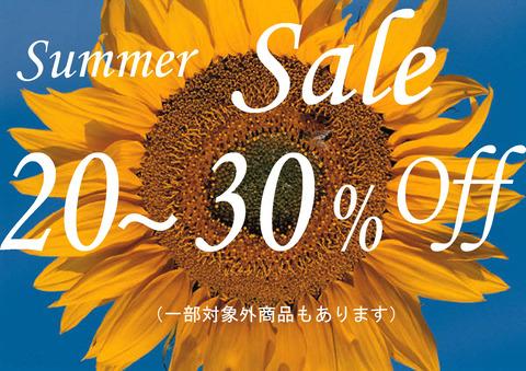 summer_sale_2-3_1