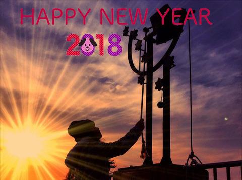 2018 NewYear img