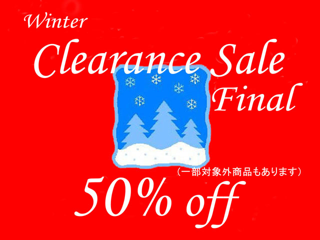 clearance-sale-final-pop(50