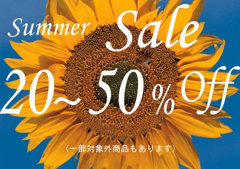 summer_sale_2-5_1