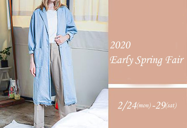 2020Early-Spring-Fair
