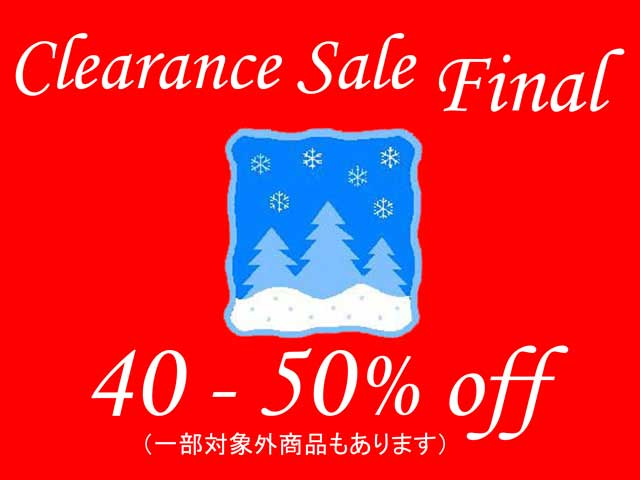 clearance-sale-final(4-5)pop_1