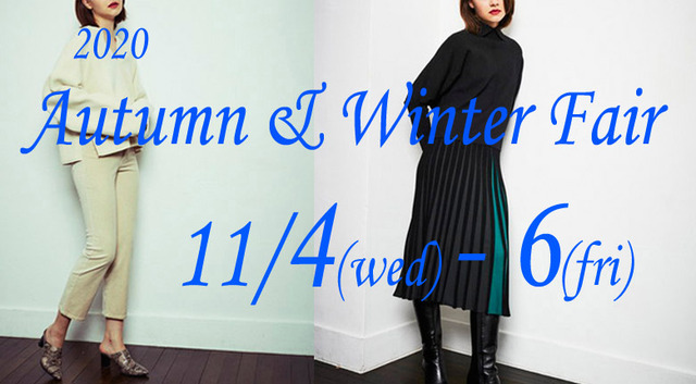 2020Autumn&Winter-Fair-img