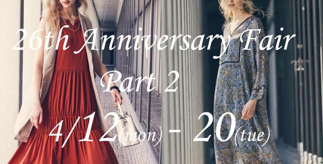 26th Anniversary Fair(blog)-part2