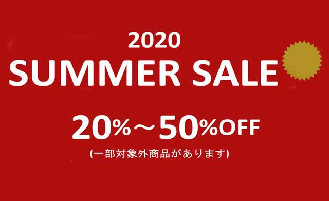 2020summer-sale(calibri)2