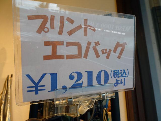 P210520_1