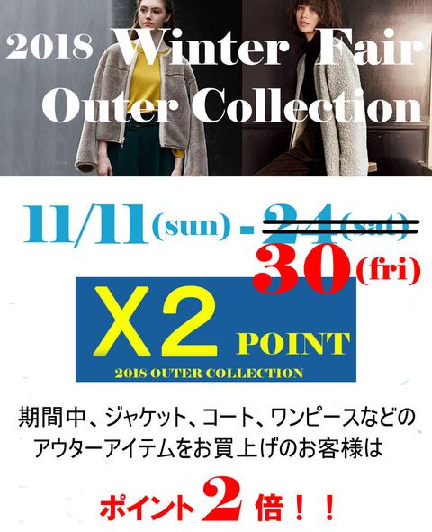2018 Winter-Fair outer-collection(DM)2