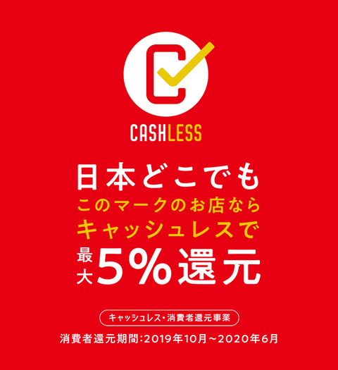 cashless-img-main_sp