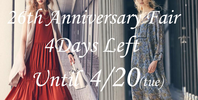 26th Anniversary Fair(blog)-unti 4days