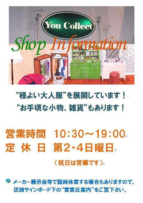 shop-information