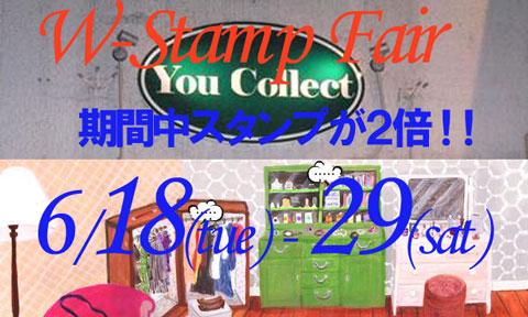 2013-W-stamp-Fair(6月)-POP