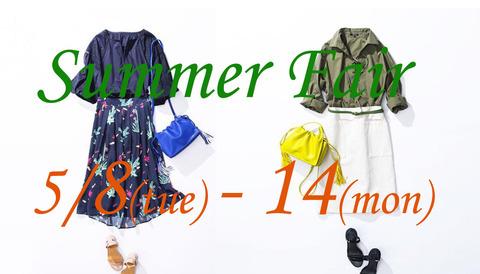 Summer Fair(DM)_header