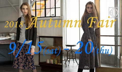 2018Autumn-Fair