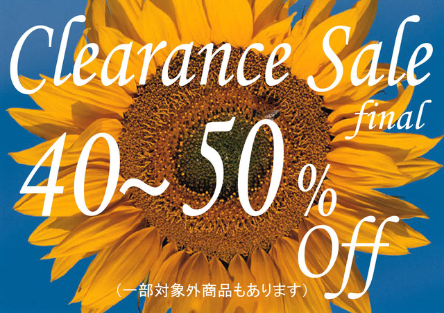 summer_clearance-sale-final_4-5