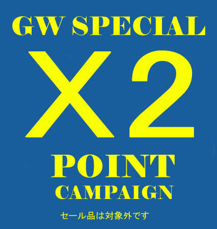 GW Point x2 Capmpaign_2