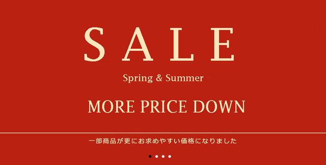 more-pricedown_base
