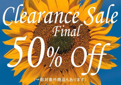 summer_clearance_sale_5(final)