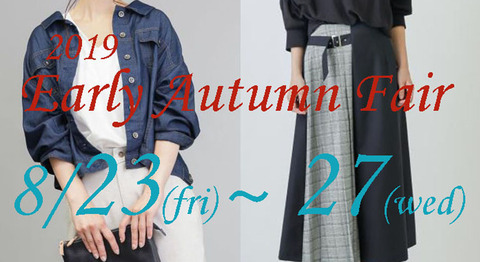 2019Early-Autumn-Fair(DM)_head_2