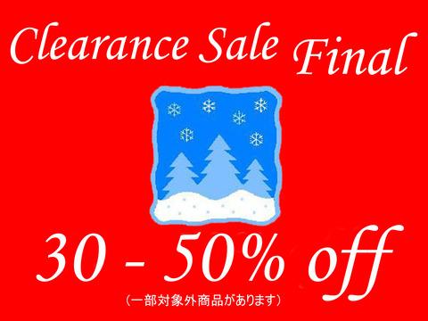 clearance sale fina(3-5) pop