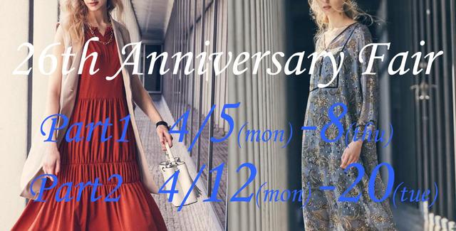 26th Anniversary Fair(DM)-header