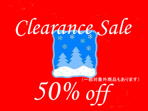 clearance sale pop(50)