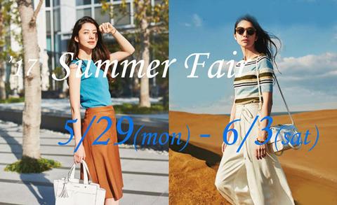2017-Summer-Fair-img_1