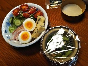667x500サラダ小松菜お浸し