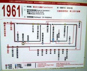 360x255バス路線2132