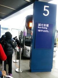 270x360バス2072
