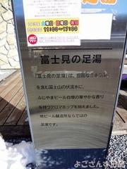 DSC09100_400