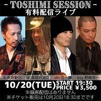 201020_TS