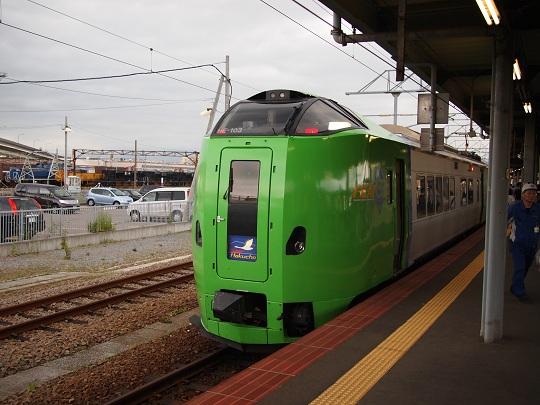 P7190347