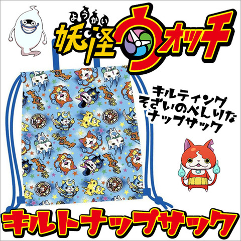 yokai-watch-ns