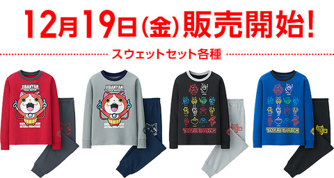141205-bnr-youkai-watch