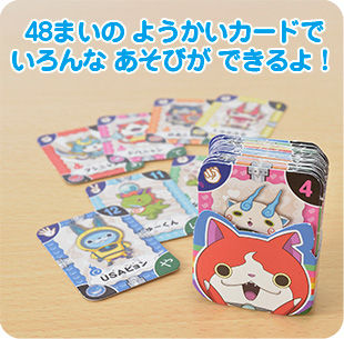 04_youkai_card_201508
